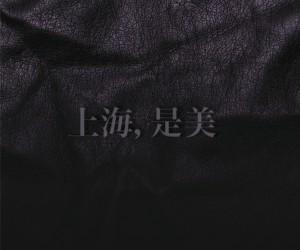 Femminielli – Shanghai, C'est Beau