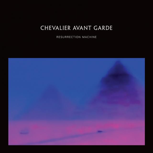 Chevalier Avant Garde