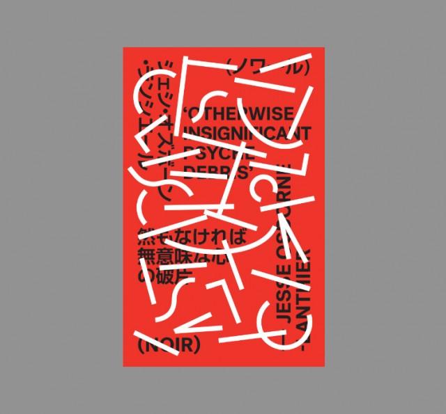Jesse Osborne-Lanthier - Otherwise Insignificant Psyche Debris
