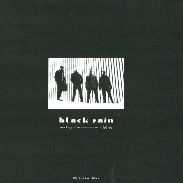 Black Rain 2
