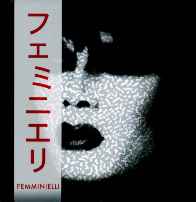 Femminielli - O Sodoma 2